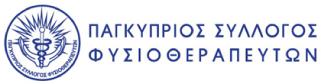 Παγκύπριος Σύλλογος Φυσιοθεραπευτών
